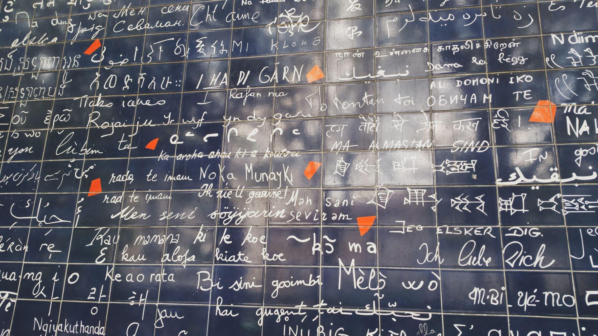 Le mur des je t'aime - Heiratsantrag in Paris
